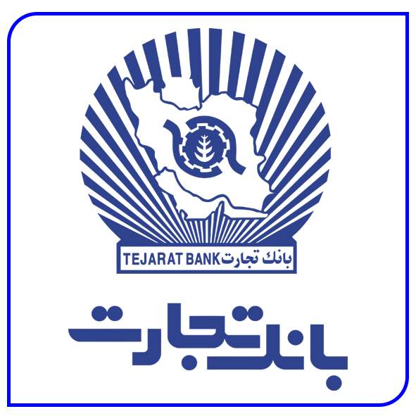 bank tejarat Insurance logo